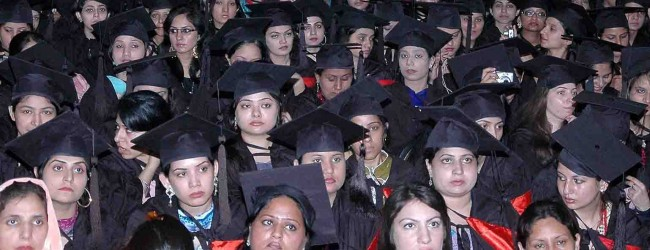 Nature Article on Pakistan's Higher Education Reform Experiment