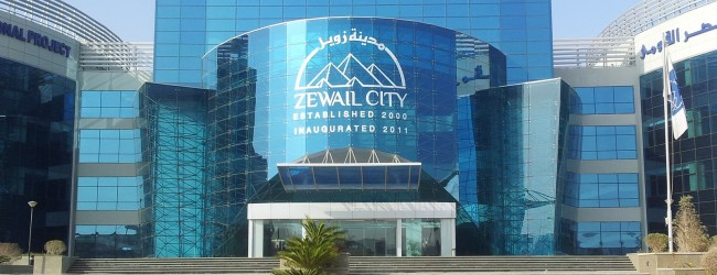 Egypt Announces Zewail Science City Plans