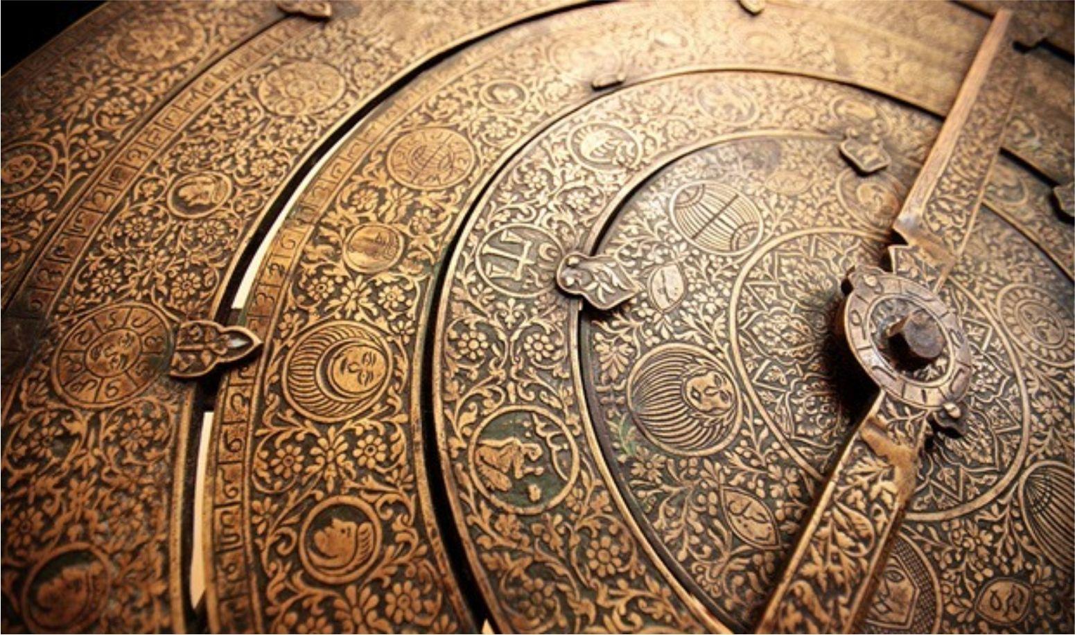 islamic civilization essay