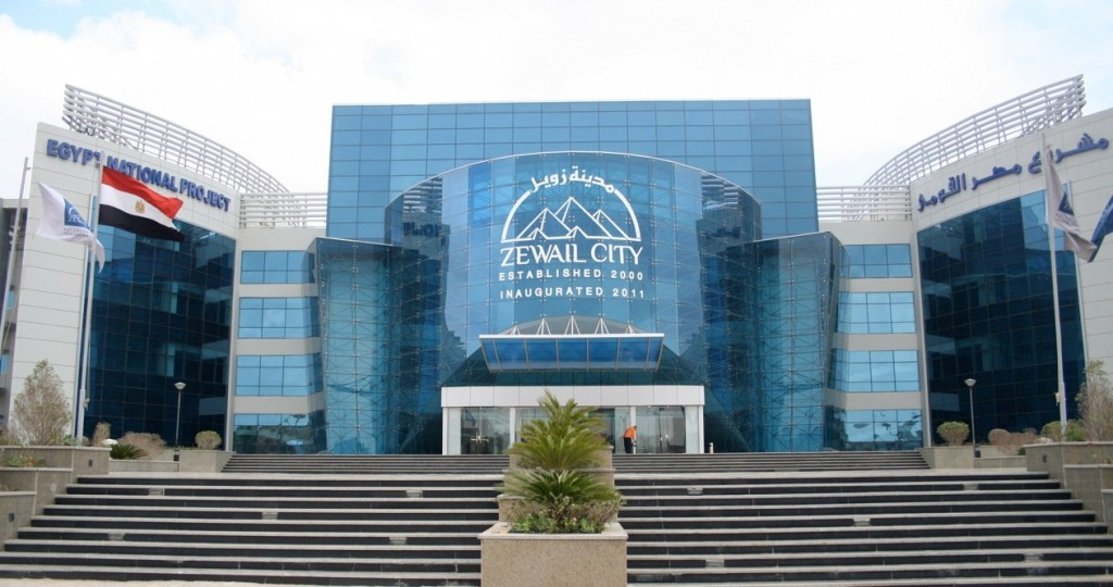 Zewail City for Science and Technology
