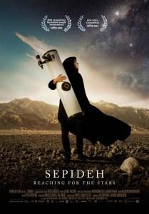 Film Poster of 'Sepideh'