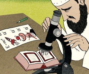 MuslimScience