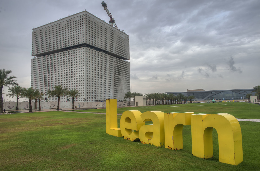 education_city_doha-advice_learn_lawn_near_administration