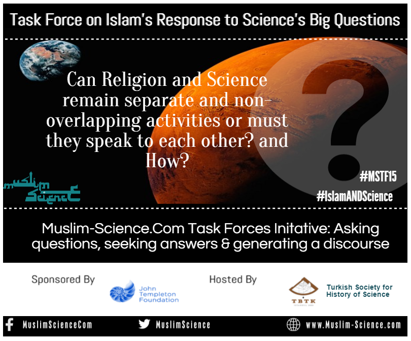 essays on islam and science