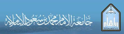 King Salman Inaugurates Project worth SR 3.2 Billion