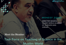 TaskForce Essay: Science Education in the Islamic World: A Snapshot of the Multilayered Role of Academies of Sciences and the Academe